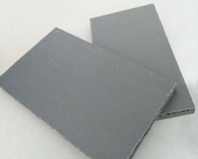 工地塑料建筑模板