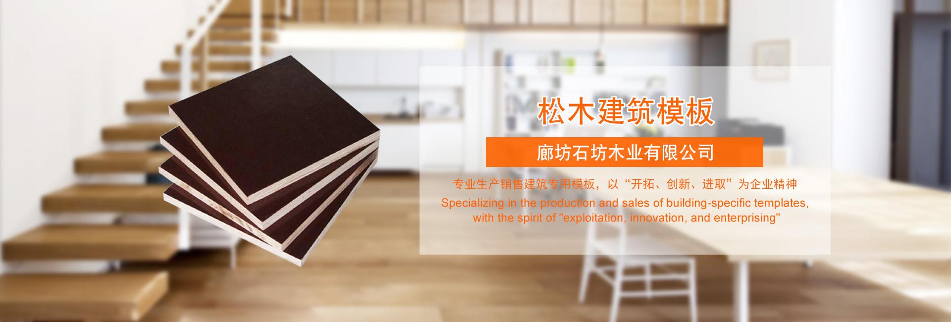 工地建筑模板,建筑模板供应
